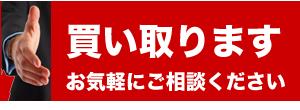 建設機械、中古建設機械は、静岡県の建設業をサポートする袋井市の太田重工が買い取ります